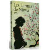 Les Larmes de Nuwa